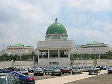 Nigeriahouseofreps